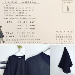 IMG_0046[1]